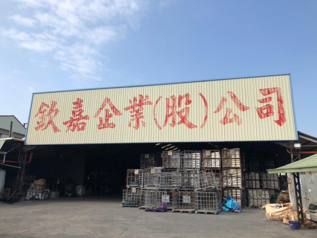 切割墊工廠